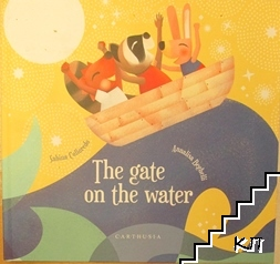 The gate on the water