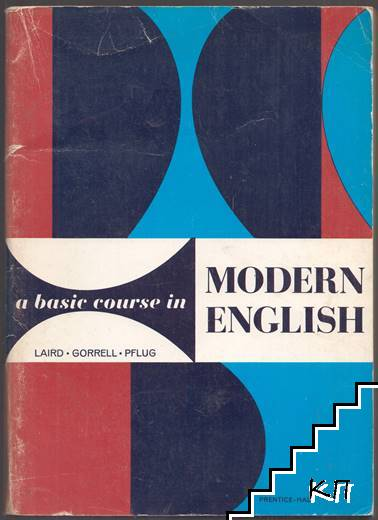 A Basic Course in Modern English