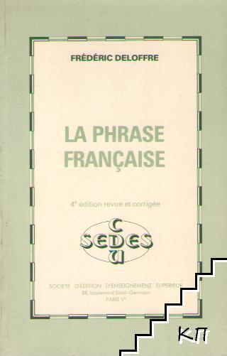 La phrase française