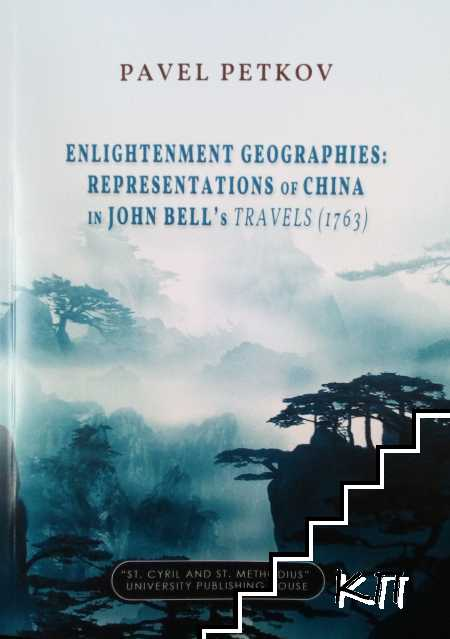 Enlightenment Geographies: Representation of China in John Bell's Travels (1763)