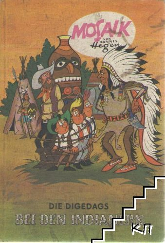 Mosaik: Die Digedags bei den Indianern