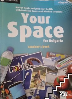 Your Space for Bulgaria 6th grade Student's Book