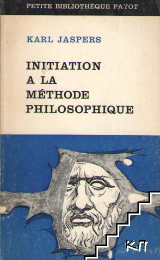Introduction a la methode Philosophique
