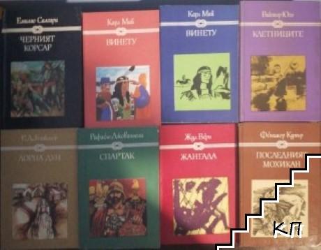 Библиотека ''Избрани книги за деца и юноши''. Комплект от 31 книги