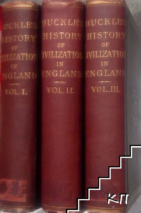 History of Civilization in England. In Three Volumes. Vol. 1-3