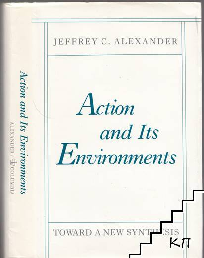 Action and Its Environments