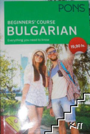 Beginners' course Bulgarian