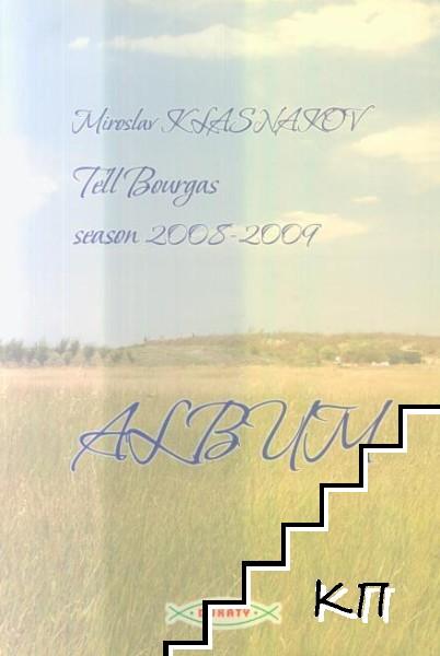 Tell Burgas: Season 2008-2009