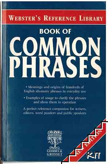 Book of common phrases