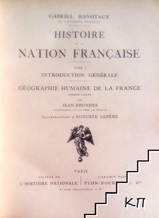 Histoire de la Nation Française. Tome 1, 3, 13 (Допълнителна снимка 1)