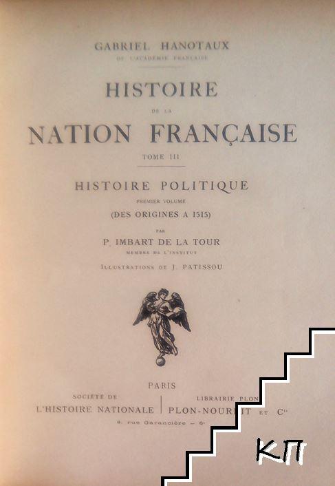 Histoire de la Nation Française. Tome 1, 3, 13 (Допълнителна снимка 2)