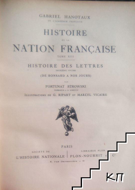 Histoire de la Nation Française. Tome 1, 3, 13 (Допълнителна снимка 3)