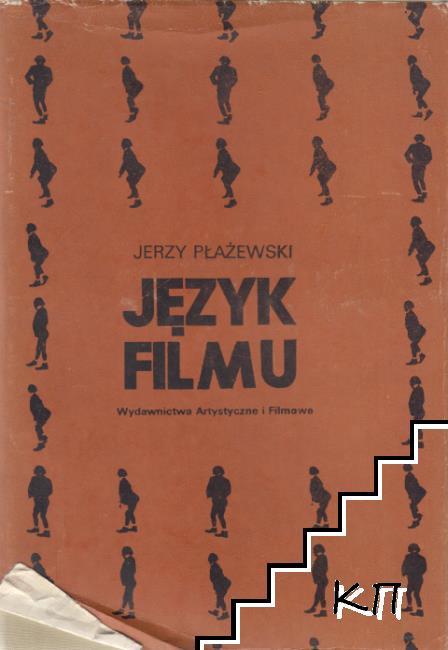 Jezyk filmu