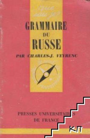 Grammaire du Russe