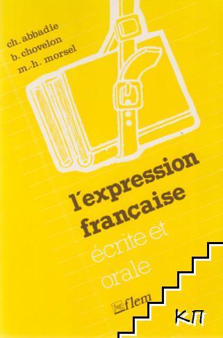 L' expression Français écrite et orale