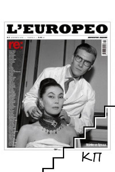 L'Europeo. Бр. 5 / декември 2008
