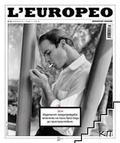 L'Europeo. Бр. 26 / юни-юли 2012