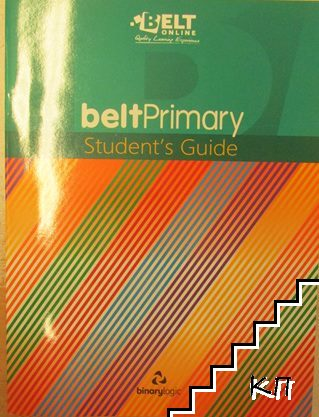 Belt Primary. Student's Guide