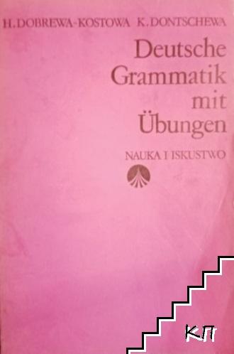 Deutsche Grammatik mit Übungen