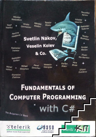 Fundamentals of Computer Programing with C#
