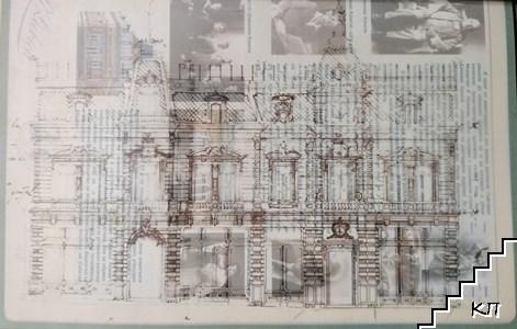 Градителите на Русе - вратата на Европа (Допълнителна снимка 2)