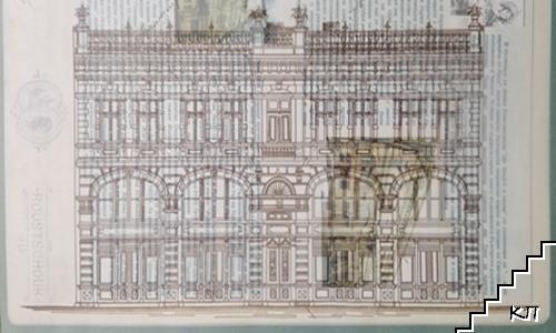 Градителите на Русе - вратата на Европа (Допълнителна снимка 3)