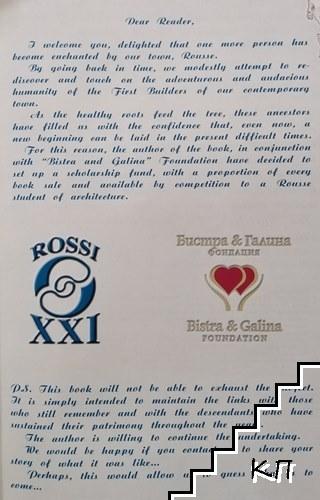 Rousse: Generations of Progenitors. Gate of Europe (Допълнителна снимка 1)