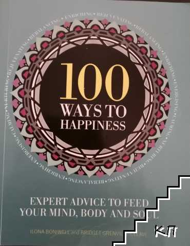 100 ways of hapiness