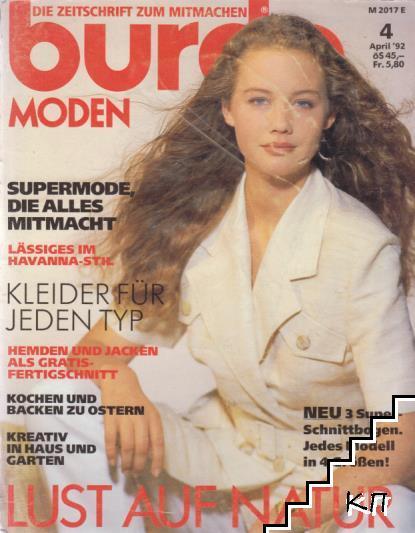 Burda Moden. № 4 / 1992