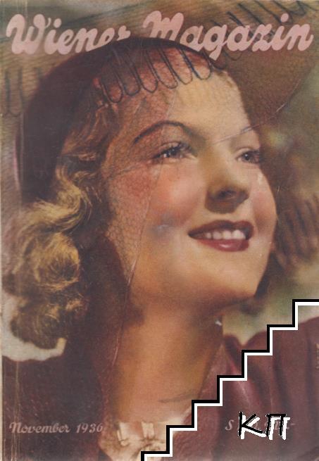 Wiener Magazin. № 10, 11 / 1936