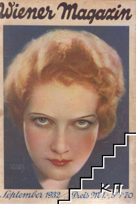 Wiener Magazin. № 3, 9 / 1932