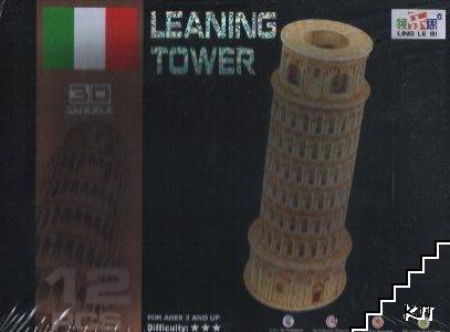 3D пъзел: Наклонената кула