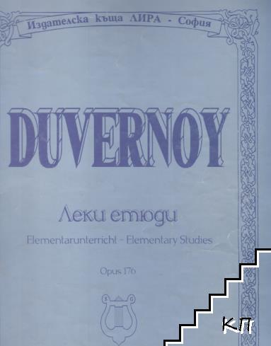 Duvernoy. Op.176