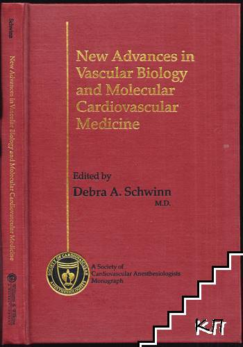 New Advances In Vascular Biology and Molecular Cardiovascular Medicine