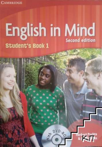 English in Mind. Second edition. Student's Book 1 + CD
