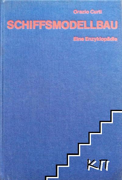 Schiffsmodellbau. Eine Enzyklopädie