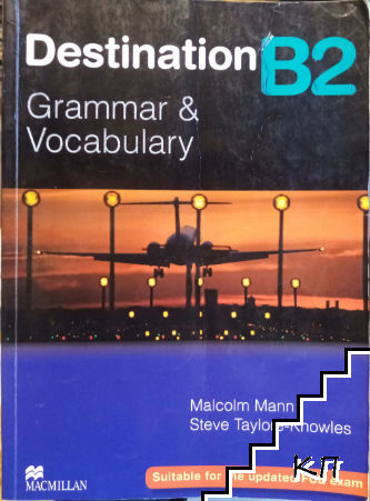 Destination B2. Grammar and Vocabulary