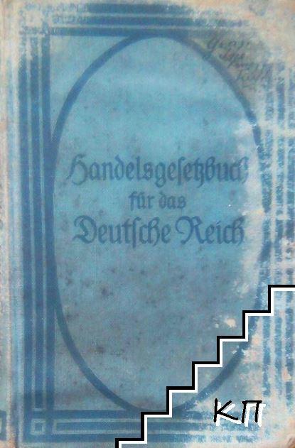 Handelsgesetzbuch für das Deutsche Reich vom 10. Mai 1897