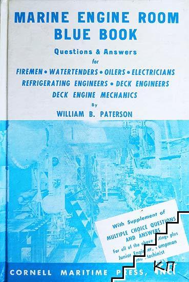 Marine Engine Room Blue Book