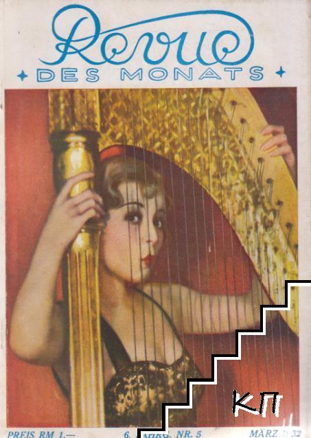 Revue des monats. № 3, 6-7 / 1932