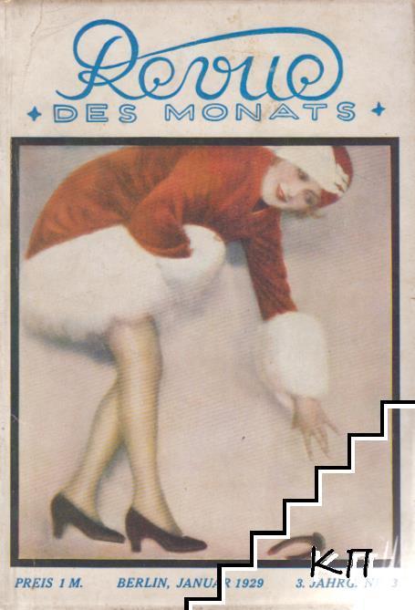 Revue des monats. № 1, 3 / 1929