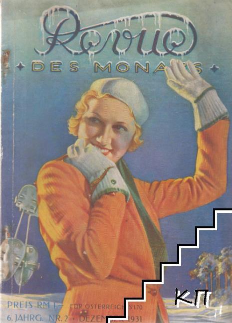 Revue des monats. № 12 / 1931
