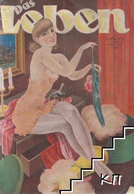 Das Leben. № 3 / 1929