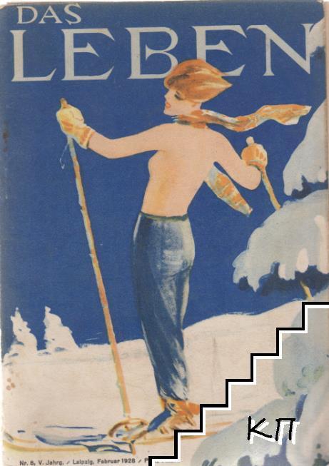 Das Leben. № 2 / 1928