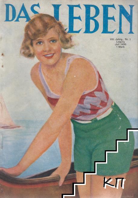 Das Leben. № 5, 7, 9 / 1930 (Допълнителна снимка 1)