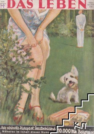 Das Leben. № 5, 7, 9 / 1930 (Допълнителна снимка 2)