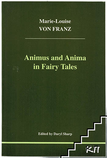 Animus and Anima in Fairy Tales