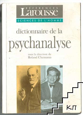 Larousse Dictionnaire de Psychanalyse