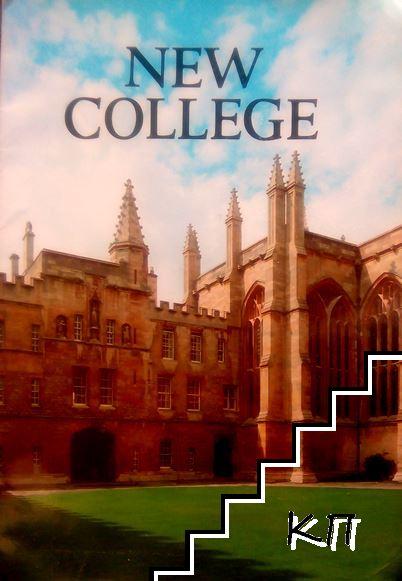 New College, Oxford