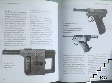 Rifles and Small Arms (Допълнителна снимка 1)